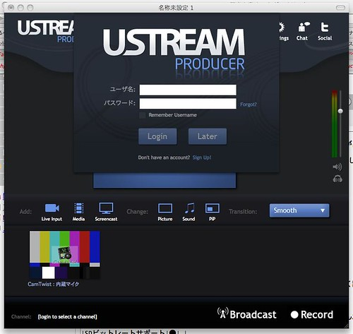 Ustream Producer ��ư����