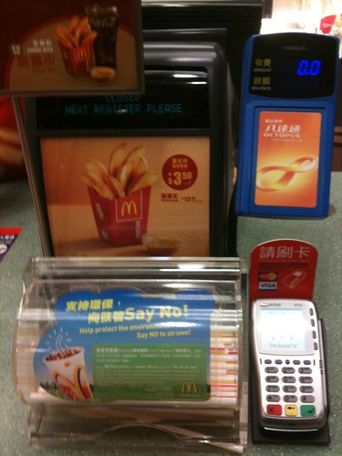 McDonald's till