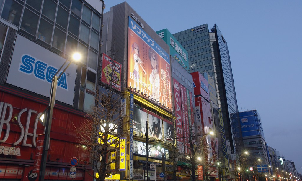 Railgun billboard on sofmap amusement building
