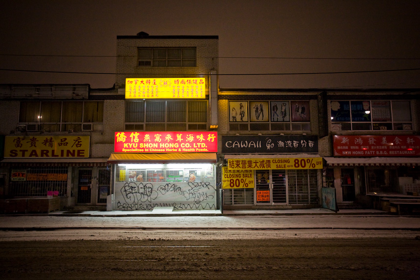 While you all were curled up in bed, I was snapping photos of snowy  Chinatown on my way home.
