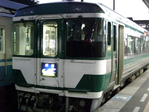 "キハ185系特急剣山/KiHa 185 Series Limited Express ""Tsurugisan"""