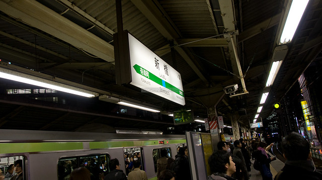 13 Jan 2010 Tokyo by hto2008