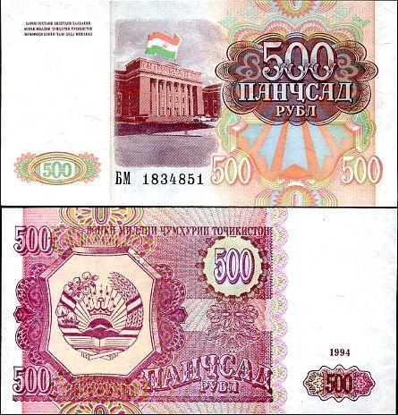 500 Rublov Tadžikistan 1994