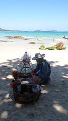 Koh Samui Chaweng Beach South End -  1 (soma-samui.com) Tags: travel beach thailand island asia resort samui chaweng koh      chawengbeach      tourguidesoma soma somasamuicom