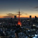 Tokyo 1798 thumbnail