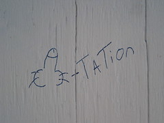 Secretarial Skill (SReed99342) Tags: nyc streetart newyork penis graffiti harlem dick dictation summerheightshigh dicktation