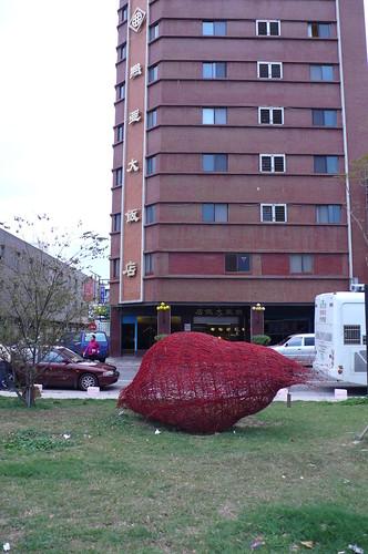 P1290141