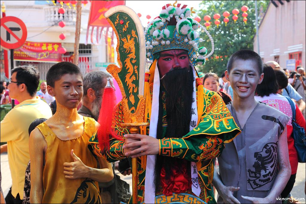 guan-yu