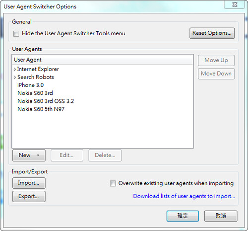 User Agent Switcher Nokia Settings step2