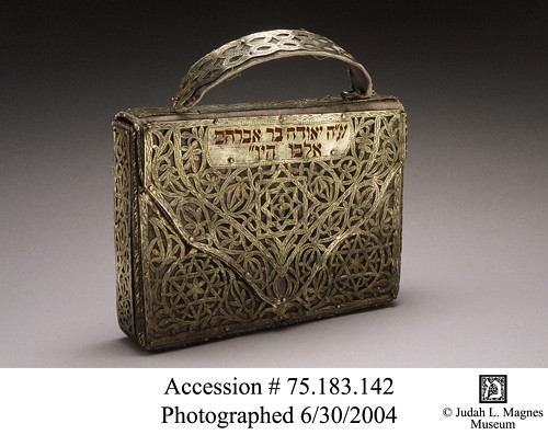Tallit Bag Morocco ca 1901-1930 by MagnesMuseum