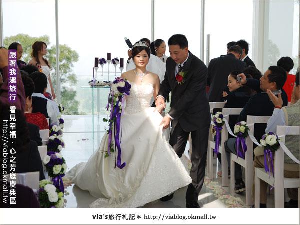 【心之芳庭】幸福婚禮登場~台中心之芳庭慶典區32
