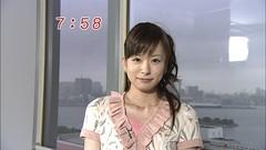 皆藤愛子 画像