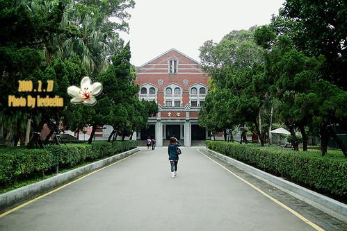 台灣師範大學 捷運古亭站 師大杯的運動會