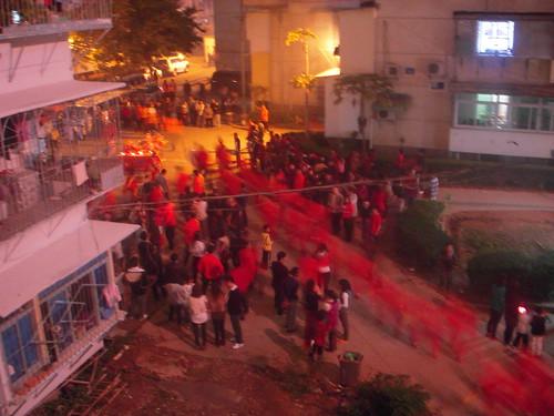 Lantern Festival night