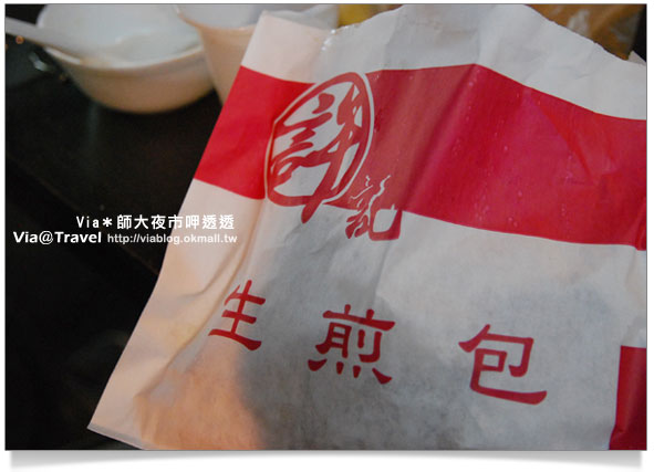 【師大夜市】台北師大夜市美食~跟著via吃遍師大夜市美食14