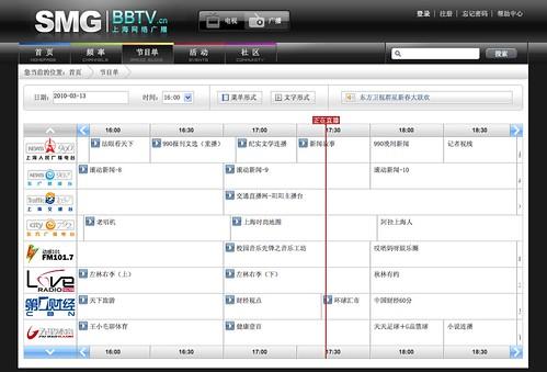 SMG BBTV Radio Online: Radio Guide