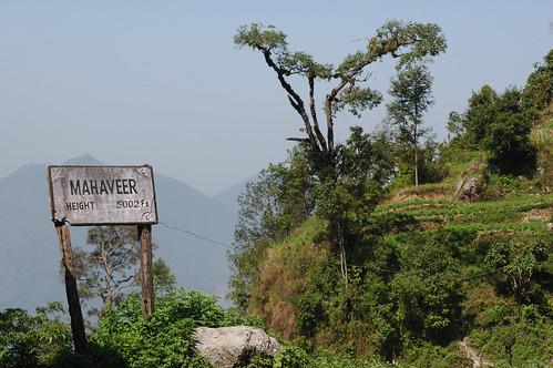 Road Kathmandu - Hetauda