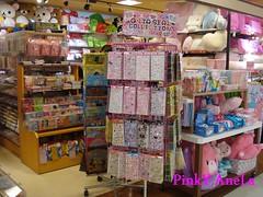 Super Kawaii Store in Arcakit, Kinshicho (Pinky Anela) Tags: japan japanese tokyo hellokitty kawaii rilakkuma kinshicho pinkyanela arcakit