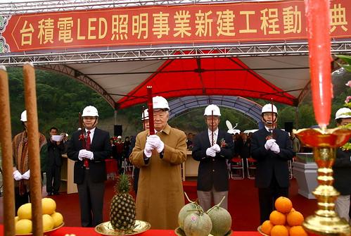 台積電LED照明事業新建工程動土典禮_侯俊偉攝