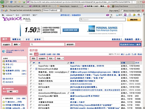 japanese yahoo again