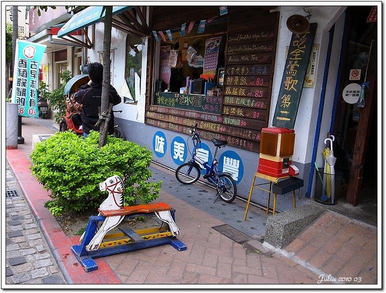 厚道飲食店 (14)