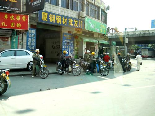 CHINA 0457