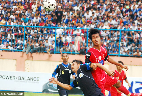 rahmat affandi arema indonesia photo