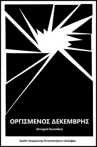 Enraged December/ Οργισμένος Δεκέμβρης - Documentary