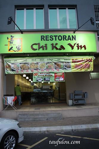 Chi Ka yin