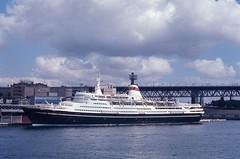 CTC Line Shota Rustaveli at the overseas terminal, Circular Quay, Sydney, Australia.
