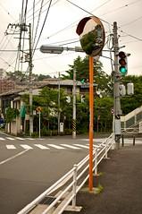 Green Signal in Odd Position (Rick Cogley) Tags: outdoors mirror walk yokohama kanagawa trafficmirror sigma30mmf14exdchsm totsuka cogley stockcategories rickcogley
