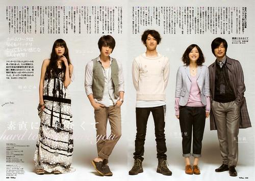 TVfan (2010/06) p.08-09