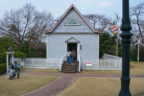 Japanese Immigrants' Hall