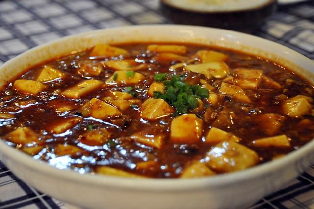 蔴坡豆腐 (Mapo Tofu)