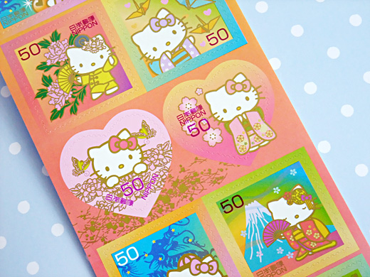 Hello Kitty Stamps
