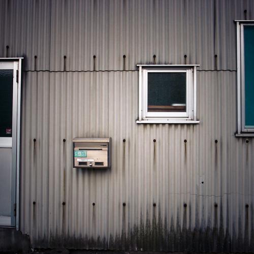 Door Mailbox Window Squared