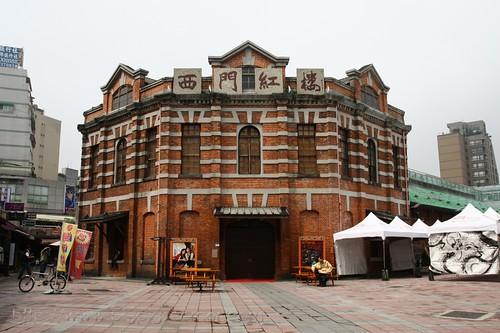 Taipei 13