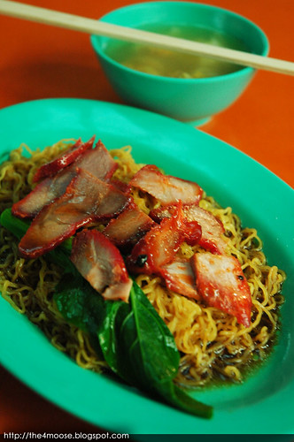 Maxwell Food Centre - Wanton Noodles