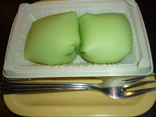 Delights at Honeymoon Desserts