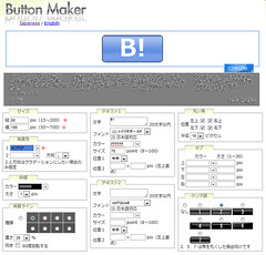 hatebu_button_Setting