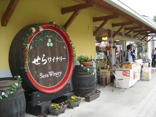 世羅ワイナリー 広島 画像16