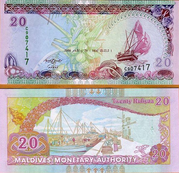 20 Rufiyaa Maldivy 2008
