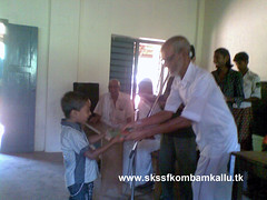 Image from www.skssfkombamkallu.tk on 2010 June 3rd @ GMLP School Pathirikkode