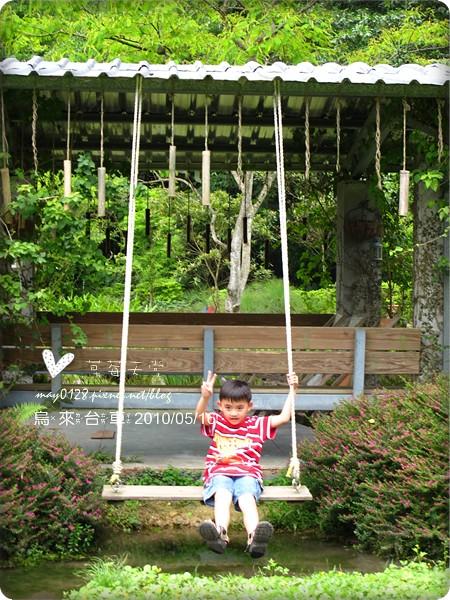 烏來天邊的家29-2010.05.16