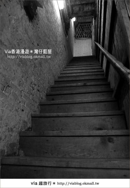【香港旅遊景點】via香港趴趴走~灣仔藍屋|灣仔民間生活館14