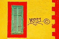 We are closed (jimiliop) Tags: window old broken abandoned wall highsaturation building station train greece xylokastro graffitti signature spray mywinners colorphotoaward