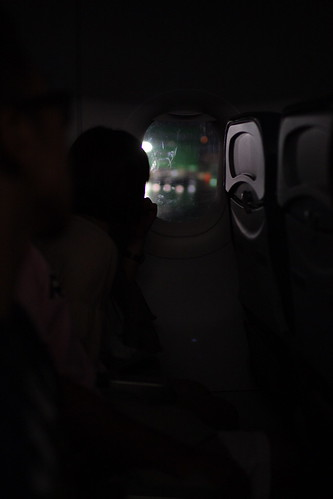 跳過馬尼拉機場終於抵達台灣