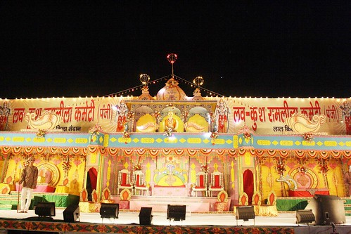 Ramlila Night