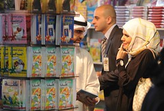 Kuwait-Book Fair