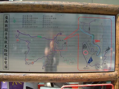 20070730--玠瑛的環島之旅419